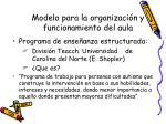 modelo para la organizaci n y funcionamiento del aula