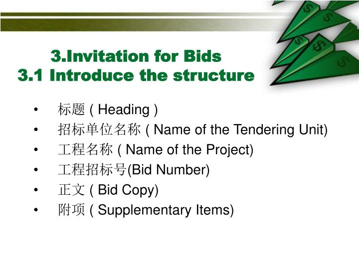 3.Invitation for Bids