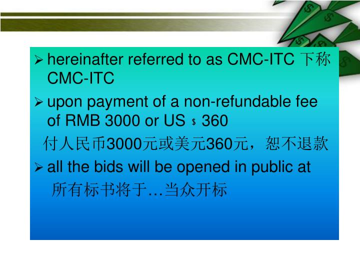 hereinafter referred to as CMC-ITC