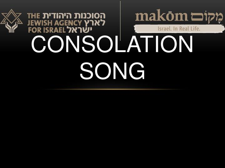 consolation song n.