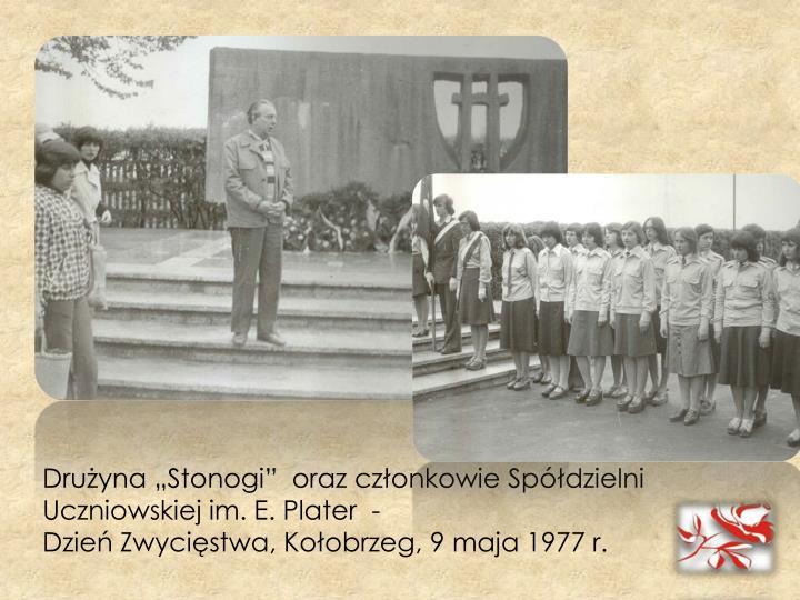 """Drużyna """"Stonogi""""  oraz członkowie Spółdzielni Uczniowskiej im. E. Plater  -"""