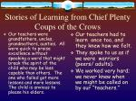 stories of learning from chief plenty coups of the crows