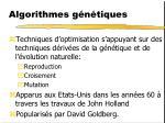 algorithmes g n tiques