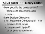ascii coder binary coder