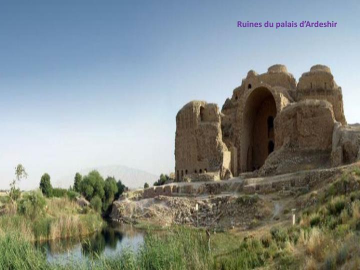 Ruines du palais d'Ardeshir