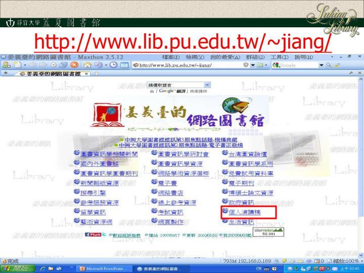 Http www lib pu edu tw jiang