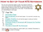 how to set up your nts notebook
