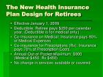 the new health insurance plan design for retirees
