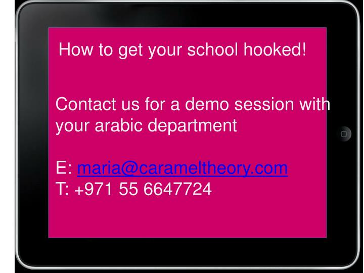 How to get your school hooked!