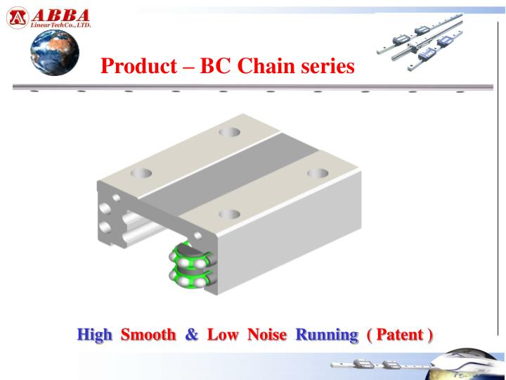 Product – BC Chain series