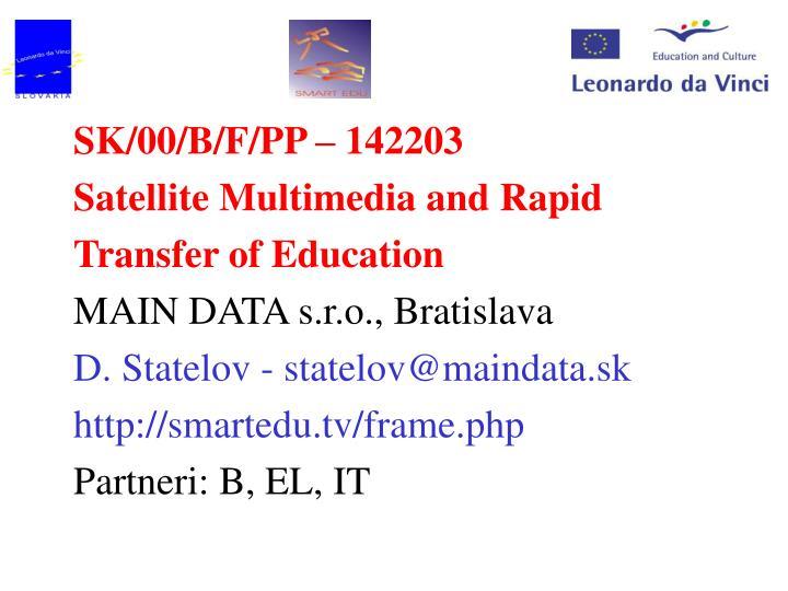 SK/00/B/F/PP – 142203