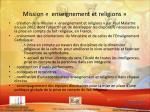mission enseignement et religions
