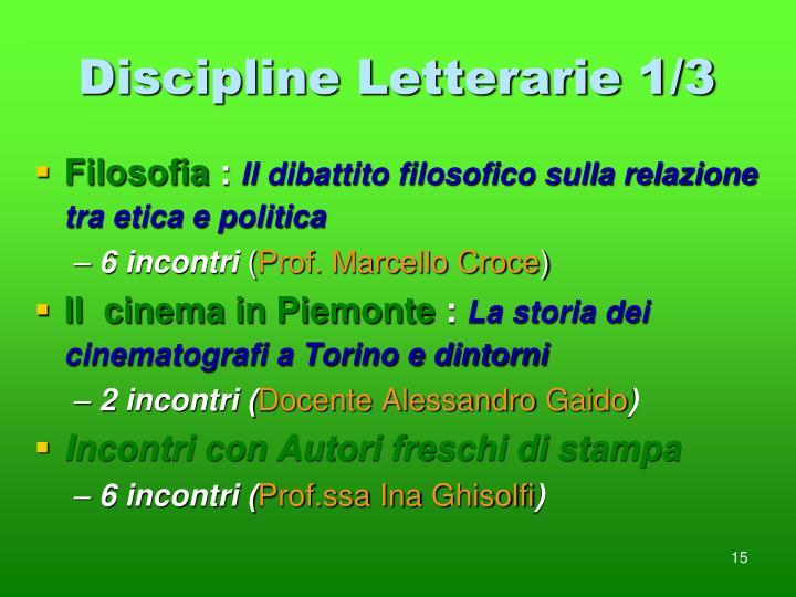Discipline Letterarie 1/3