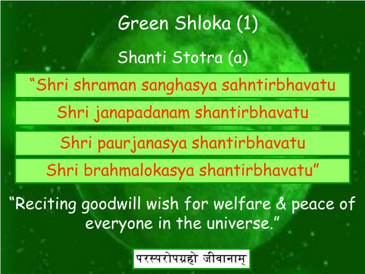 Green Shloka (1)