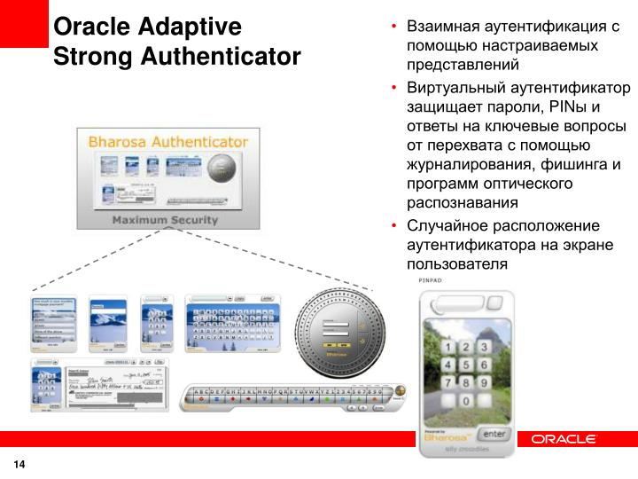 Oracle Adaptive