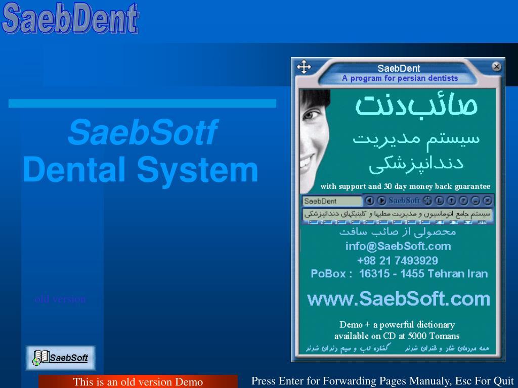 PPT - SaebSotf Dental System PowerPoint Presentation - ID