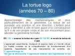 la tortue logo ann es 70 80