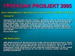 trykksak prosjekt 20053