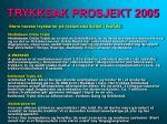 trykksak prosjekt 20055