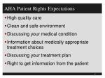 aha patient rights expectations