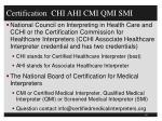 certification chi ahi cmi qmi smi