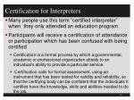 certification for interpreters