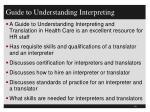 guide to understanding interpreting