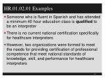 hr 01 02 01 examples