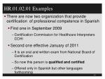 hr 01 02 01 examples1