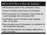 hr 01 02 01 how to meet the standard