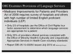 oig examines provisions of language services