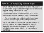 ri 01 01 01 respecting patient rights3