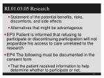 ri 01 03 05 research1