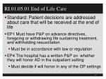 ri 01 05 01 end of life care