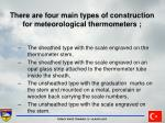 there are four main types of construction for meteorological thermometers