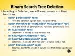 binary search tree deletion4