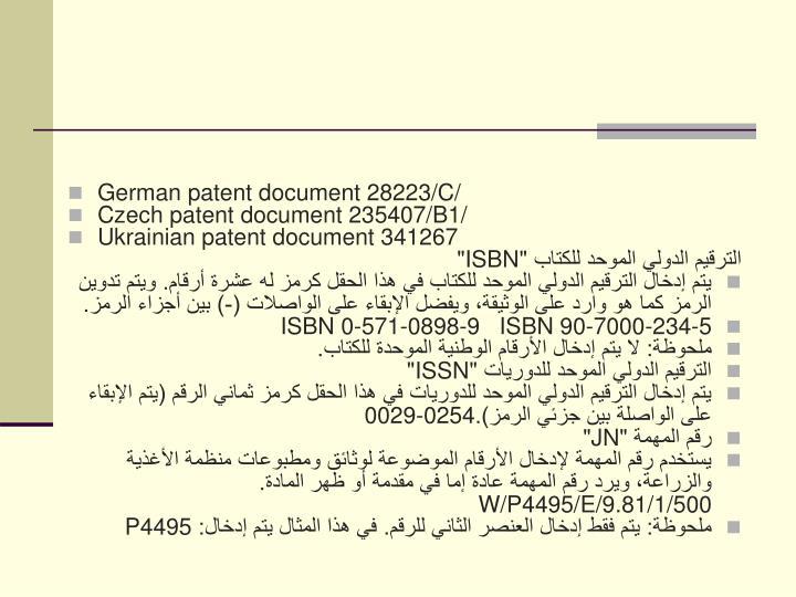German patent document 28223/C/