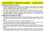 incremental v s absolute encoder construction