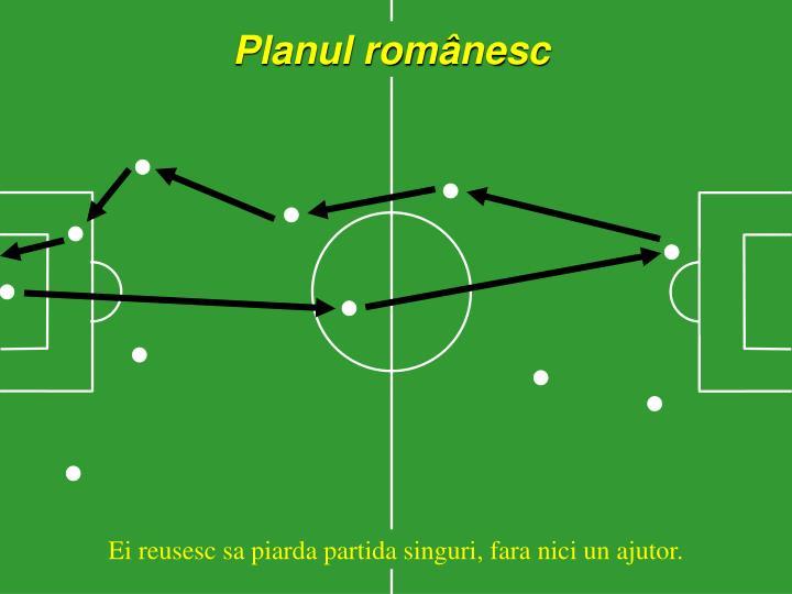 Planul rom