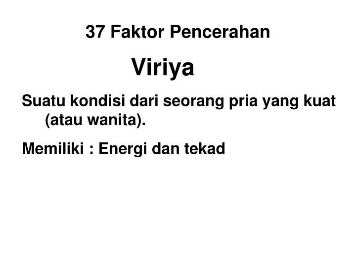 Viriya