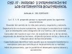 cap iv ingreso y permanencia de los estudiantes bolivarianos