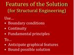 features of the solution for structural engineering