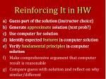 reinforcing it in hw