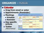 organize outlook3