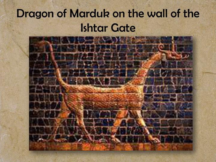 Dragon of Marduk on the wall of the Ishtar Gate