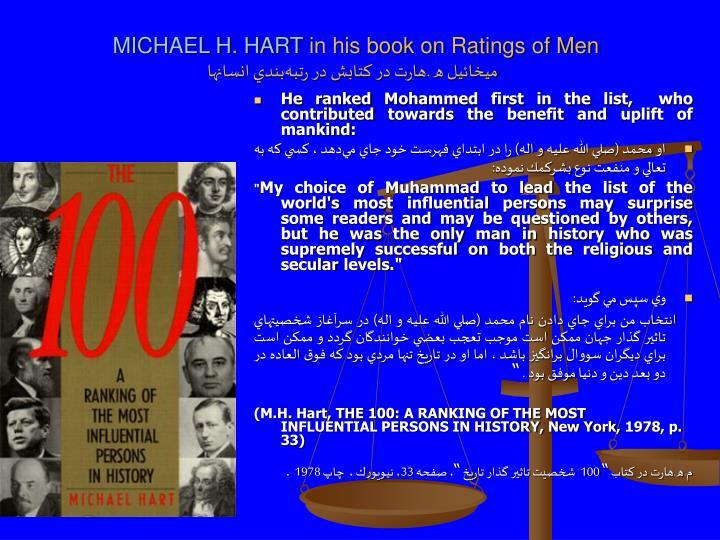 MICHAEL H. HART