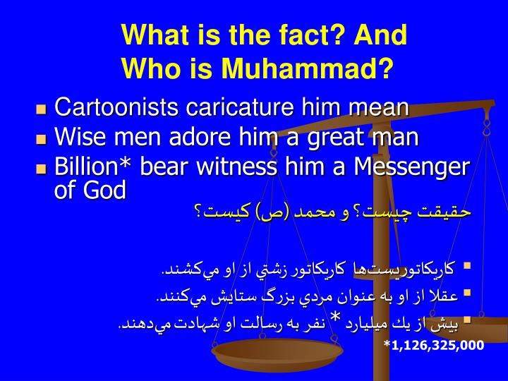 What is the fact? And