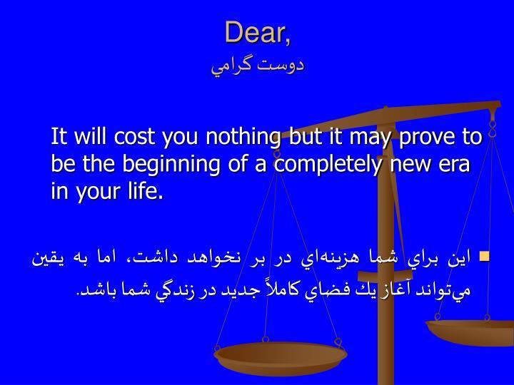 Dear,