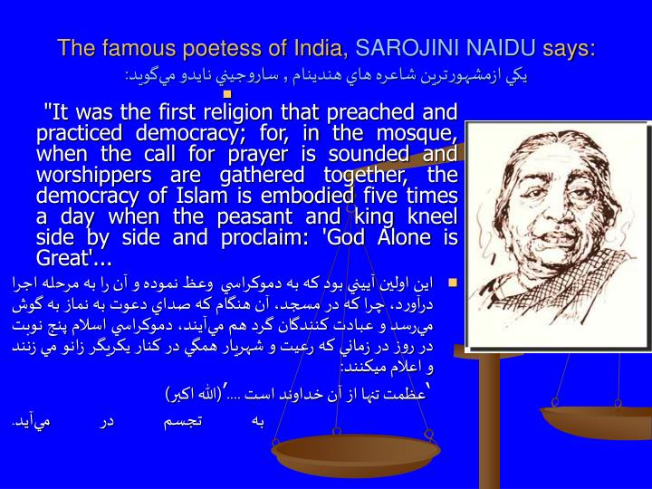 The famous poetess of India,