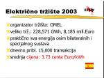 elektri no tr i te 2003